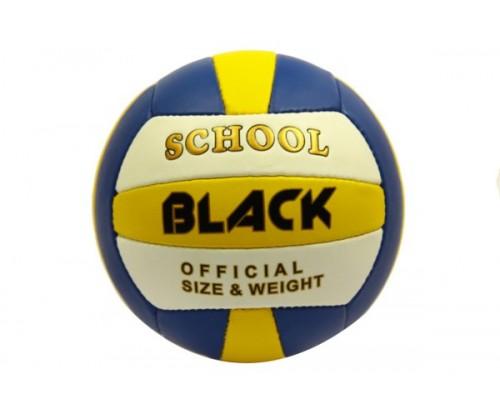 Black School El Dikişli Voleybol Topu